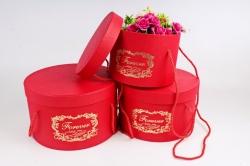 Набор подарочных коробок из 3шт - Цилиндр с вензелями красный  D27