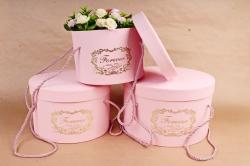 Набор подарочных коробок из 3шт - Цилиндр с вензелями розовый   D27