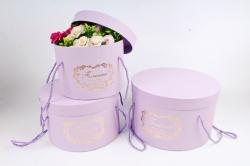Набор подарочных коробок из 3шт - Цилиндр с вензелями сирень    D27