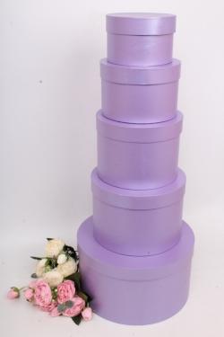Набор подарочных коробок из 5шт - Цилиндр Сиреневый перламутр 30*17 см  Пин85Сир