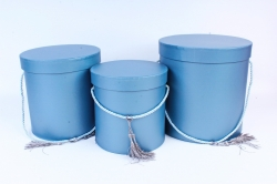 Набор подарочных коробок из 3шт - Цилиндр  синий 3829 (Н)