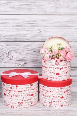 """Набор подарочных коробок из 3шт - """"Цилиндры-конфетки"""" белый  26,5х20 см 5587М"""
