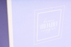 Набор подарочных коробок из 3шт - Куб №66 высокий Пантон с рамкой Пин66ПР (М)