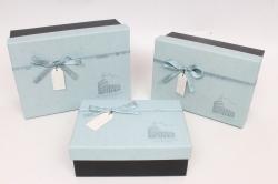 Набор подарочных коробок из 3шт - Прямоугольник 22,5х16х9,5 см голубой / черный 7425М