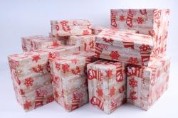 Набор подарочных коробок из 10шт - Прямоугольник НГ Носок с подарком  SY605-1608NG