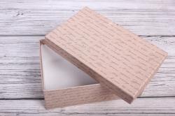Набор подарочных коробок из 3шт - Прямоугоник №74 Пушкинские строки 23*16*9,5см   Пин74-ПС