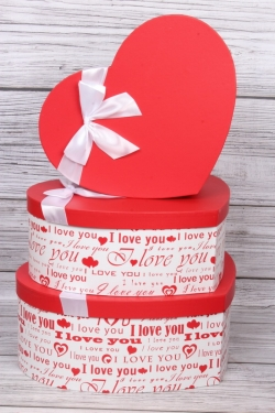 "Набор подарочных коробок из 3шт - ""Сердце-конфетка"" белое  40,3х32,5х15 см  5563М"