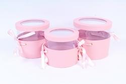 """Набор подарочных коробок из 3шт -  """"Аквариум Цилиндр""""   розовый 6752 (Н)"""