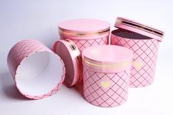 Набор подарочных коробок из 4шт -  Цилиндр №16 Розовый с золотым тиснением   Пин16РЗ