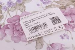 Набор подарочных коробок из 5шт- Цилиндр Цветы пастель d=32, h=20см Т419