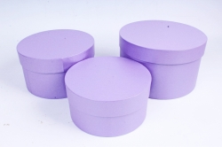 Набор подарочных коробок из 3шт -  Цилиндр Пурпурный Холст №18    Пин18-ПХ