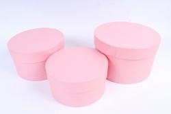 Набор подарочных коробок из 3шт -  Цилиндр Розовый Перламутр №18 Пин18-РП