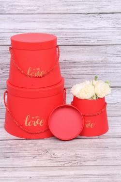 Набор подарочных коробок из 3шт -  Цилиндр-трапеция красный d=21,h=17см W7427 / В217