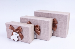 Набор подарочных коробок из 3шт- Прямоугольник рогожка бежевая