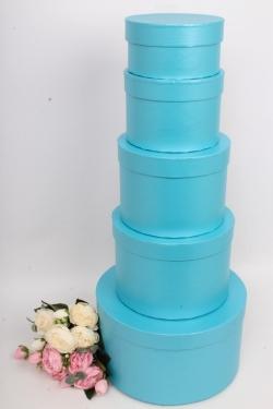Набор подарочных коробок из 5шт-Цилиндр Голубой Перламутр 30*17 см  Пин85ГП