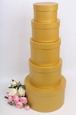Набор подарочных коробок из 5шт-Цилиндр Золотой Перламутр 30*17 см  Пин85ЗП