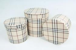 Набор подарочных коробок из3шт - Цилиндр , бежевый 9968 (Н)