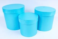 Набор подарочных коробок  из 3 шт - Цилиндр Голубой Перламутр  №150     Пин150ГолП