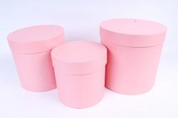 Набор подарочных коробок  из 3 шт - Цилиндр Розовый Перламутр  №150     Пин150РозП