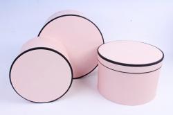 Набор подарочных коробок  из 3 шт - Цилиндр с блёстками персик R20