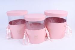 Набор подарочных коробок  из 3 шт - Цилиндр с прозрачной вставкой розовый