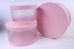Набор подарочных коробок  из 3 шт - Цилиндр с прозрачными стенками розовый    D34