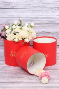 Набор подарочных коробок  из 3 шт - Цилиндр со вставкой LOVE красный без крышки d=18,h=18  В466