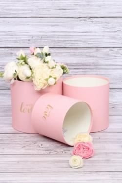 Набор подарочных коробок  из 3 шт - Цилиндр со вставкой LOVE розовый без крышки d=18,h=18  В466
