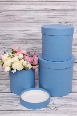 Набор подарочных коробок  из 3 шт - Цилиндр  Синий  №150   20*20см  Пин150С
