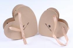 Набор подарочных коробок  из 2 шт - Сердце  W9682  (М)