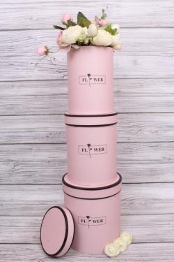 Набор подарочных коробок  из 3шт - Цилиндр пастель с полоской розовый d=17, h=20смВ293