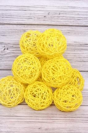 Набор Шар ротанговый лимон 10 см (10шт в уп) XF111620 4''