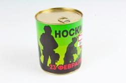 """Носки """"23 февраля!"""" в металлической банке (набор 5 пар)"""
