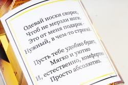 Носки Золотой запас родины в металлической банке (набор 5 пар)