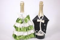"""Одежда для """"Шампанского"""" Люкс Жених+Невеста (черный/зеленый) (2шт в уп)"""