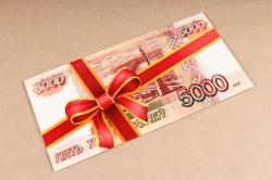 Открытка 42424 Без названия (5000 рублей) конвертик 85х165