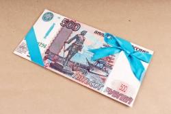 Открытка 42427 Без названия (500 рублей) конвертик 85х165