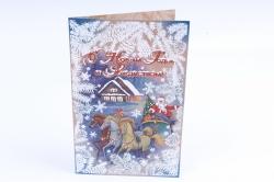 Открытка 38605 С Новым Годом и рождеством! ср. 122х1864602560001228