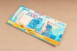Открытка 42426Без названия ( 2000 рублей) конвертик 85х165