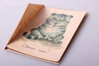 открытка+конверт 15х10,5 - обними меня (деревянный шпон)