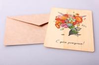 Открытка + конверт 15х10,5см - С днём рождения Букет (деревянный шпон)
