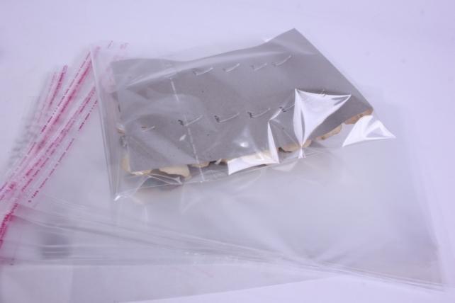 пакет прозрачный со скотчем 21х27см (50 шт в уп)