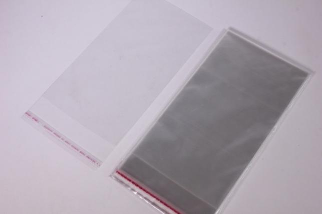 пакет прозрачный со скотчем 29х35см (50 шт в уп)