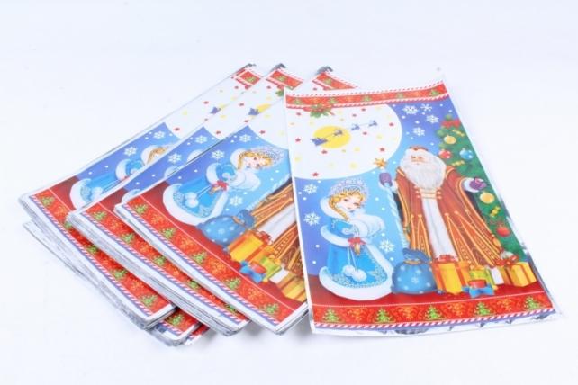 "Пакет  п/п мет. №22 ""Дед Мороз со снегурочкой""  100шт/уп   УНг22"