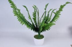 Папоротник  куст 50 см - Искусственное растение