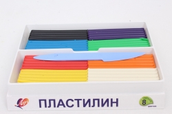 Пластилин набор 8 цветов. 16.5х11.5 см.