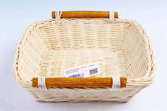 Плошка плетеная ( бамбук) - Квадрат белый
