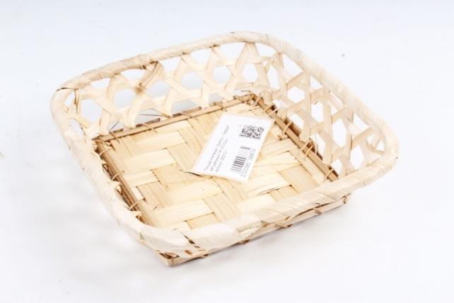 Плошка плетеная ( бамбук) - Квадрат натуральный