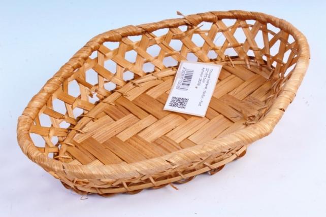 Плошка плетеная ( бамбук) - Ромб
