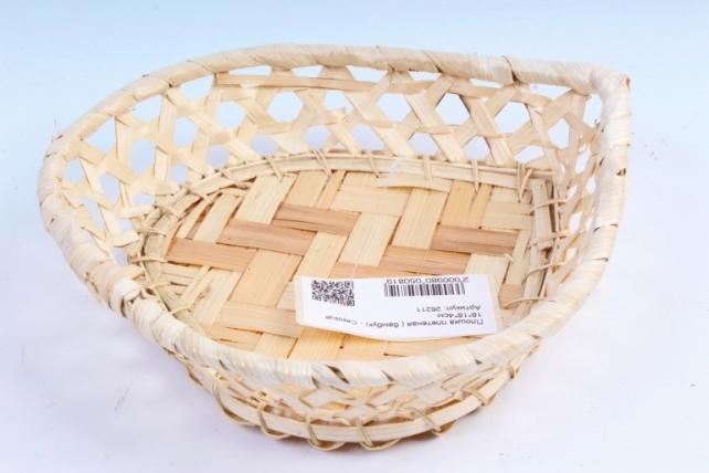 Плошка плетеная ( бамбук) - Сердце